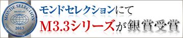 banner_mond_m3[1].jpgのサムネイル画像